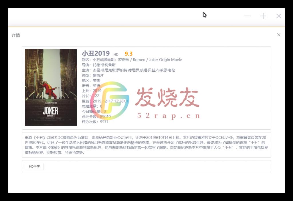 ZY Player(影视聚合播放器) v1.0.20 无广告、绿色开源版插图(4)
